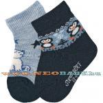 Baby socks 2-pair pack - zokni - 8501960 374 18-as méret (6-12 hó)