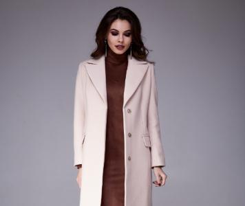 Átmeneti kabátok ruhával