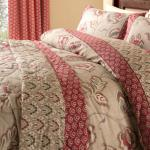Kashmir ágytakaró, 200 x 200 cm - Catherine Lansfield