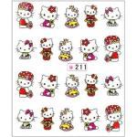 Körömmatrica 211 Hello Kitty